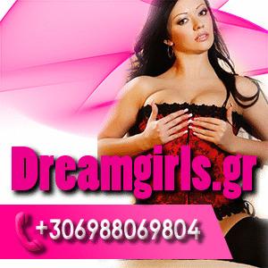 dreamgirls-escort-agency-greece-athens